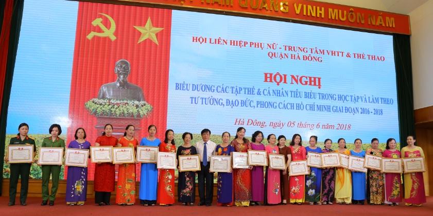 Hội nghị sơ kết 02 năm triển khai thực hiện Chỉ thị 05 CT/TW của Bộ Chính trị về  Đẩy mạnh học tập và làm theo tư tưởng, đạo đức, phong cách Hồ Chí Minh